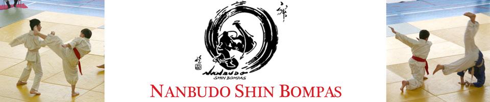 Nanbudo Shin Bompas